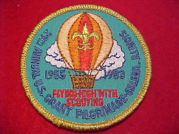 U. S. GRANT PILGRIMAGE PATCH, 1983