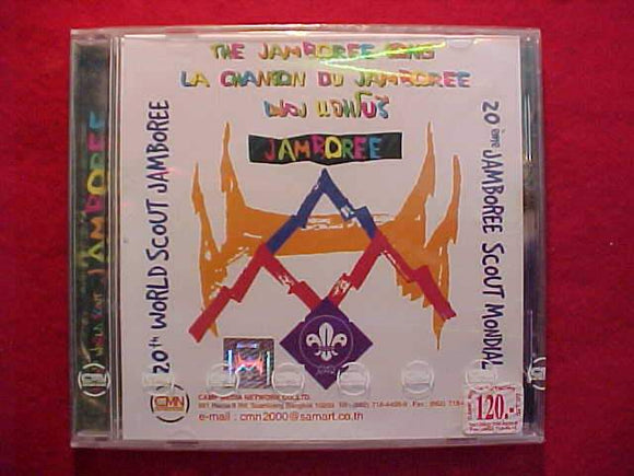 2003 WJ CD, WORLD JAMBOREE SONG, MINT IN ORIG. WRAPPER/CASE, OFFICIAL