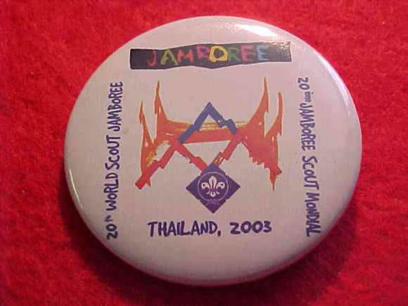 2003 WJ BUTTON, WHITE BKGR., PIN BACK