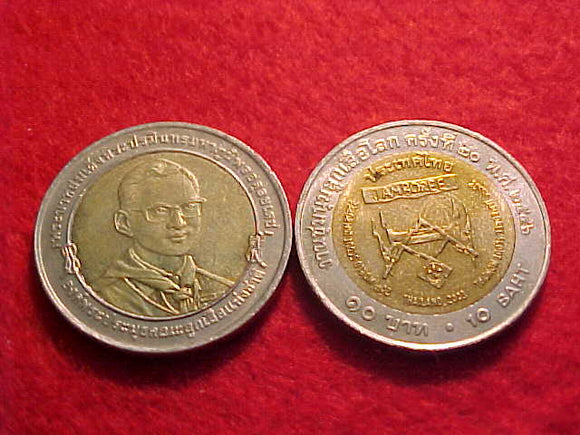 2003 WJ COIN, THAILAND 10 BAHT, WJ LOGO ON SIDE 1, THAILAND CHIEF SCOUT ON SIDE 2