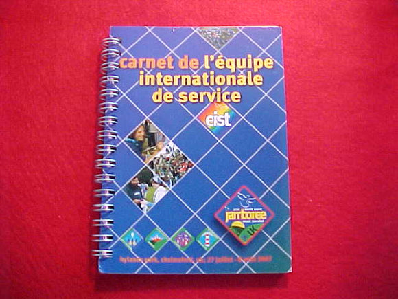 2007 WJ FRENCH HANDBOOK, IST (INTERNATIONAL SERVICE TEAM)
