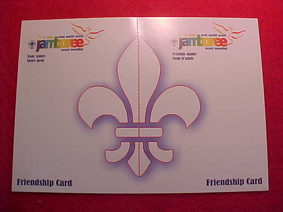 2007 WJ FRIENDSHIP CARD