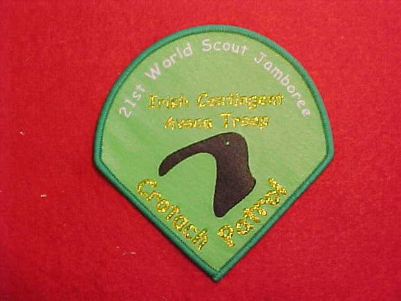 2007 WJ IRISH CONTINGENT, AVOCA TROOP, CROTACH PATROL PATCH