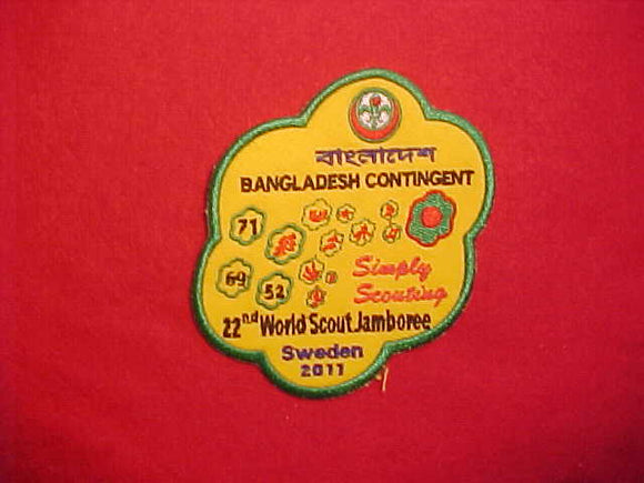 2011 WJ PATCH, BANGLADESH CONTINGENT