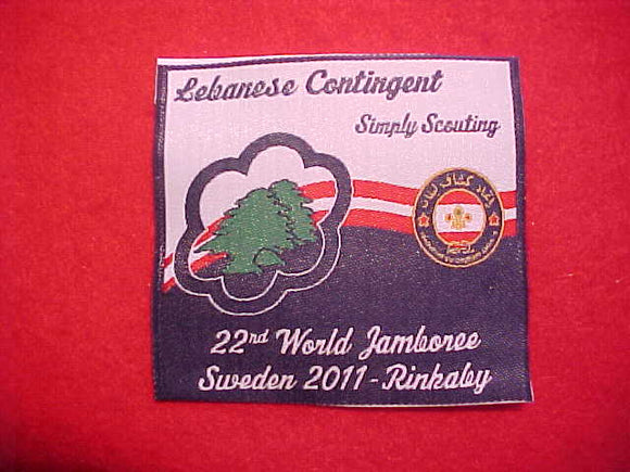 2011 WJ PATCH, LEBANON CONTINGENT