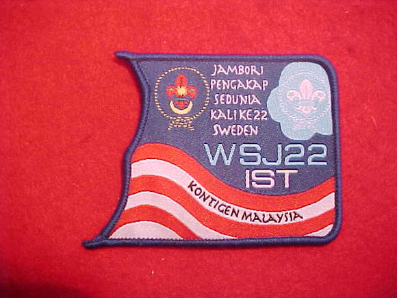 2011 WJ PATCH, MALAYSIA 1ST CONTINGENT
