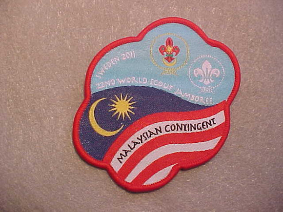 2011 WJ PATCH, MALAYSIA CONTINGENT