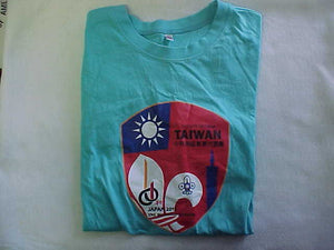 2015 WJ T-SHIRT, SCOUTS OF CHINA (TAIWAN) CONTINGENT, SIZE XL, MINT CONDITION