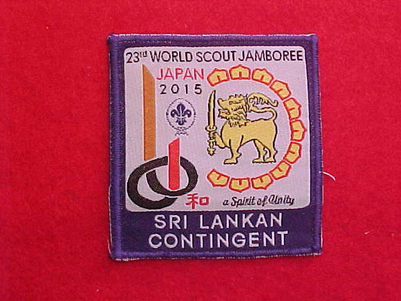 2015 WJ PATCH, SRI LANKA CONTINGENT