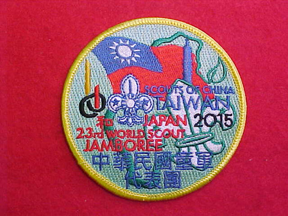2015 WJ PATCH, SCOUTS OF CHINA (TAIWAN) CONTINGENT, 90MM DIAMETER