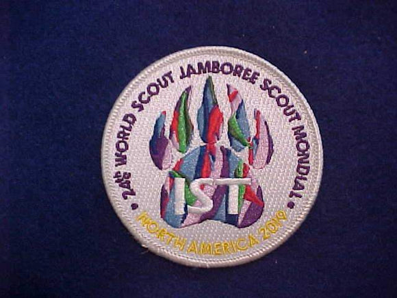 2019 WJ PATCH, INTERNATIONAL SERVICE TEAM (IST), OFFICIAL