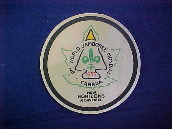 1955 WJ JACKET PATCH, SILKSCREENED ON SATIN, 142 MM, MINT