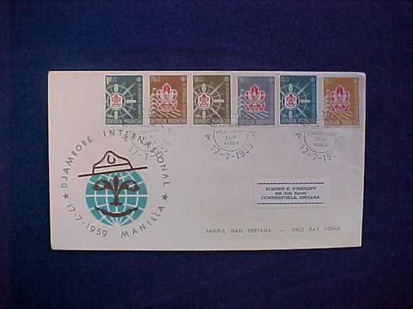1959 WJ CACHET, INDONESIA BOY SCOUT, CANCELLED IN MANILA 7/17/59. 6 DIFFERENT INDONESIA SCOUT STAMPS, FIRST DAY COVER
