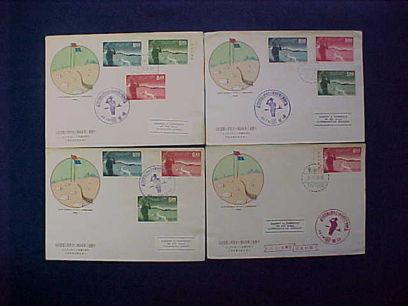1959 WJ CACHETS, SET OF 4 DIFFERENT VARIETIES OF SAME ENVELOPE