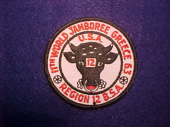 1963 WJ PATCH, BSA REGION 12, RARE
