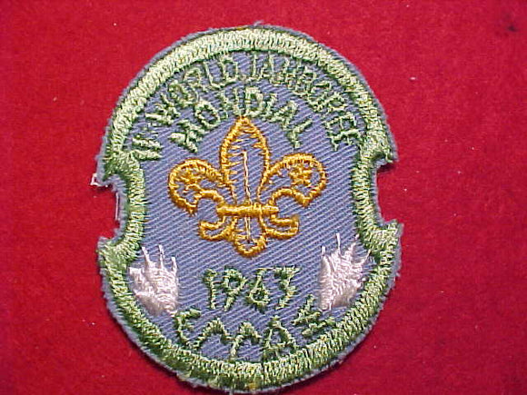1963 WJ PATCH, REPRODUCTION