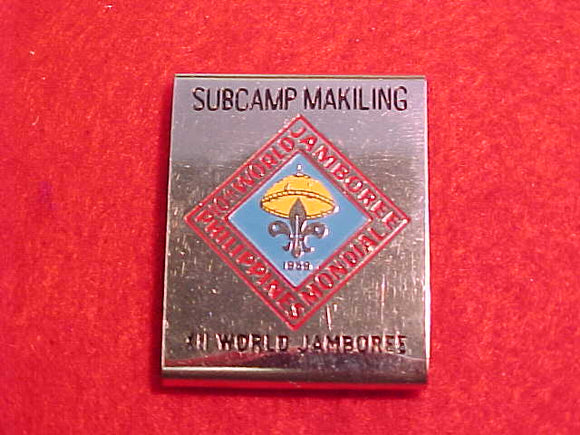 1967 WJ BELT LOOP, MAKILING SUBCAMP, 1959 WJ