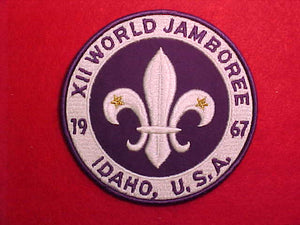 "1967 WJ JACKET PATCH, OFFICIAL, 5"" DIAMETER"