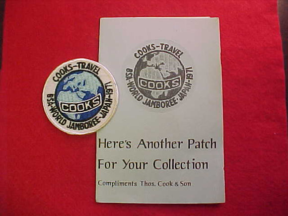 1971 WJ PATCH & BOOKLET, COOKS-TRAVEL, BSA CONTIGENT