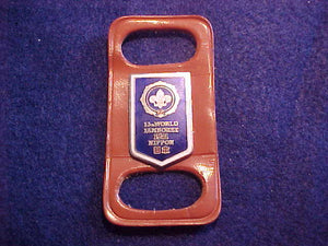 1971 WJ NECKERCHIEF SLIDE, SOLD AT TRADING POST, CLOISSONNE METAL EMBLEM ON LEATHER