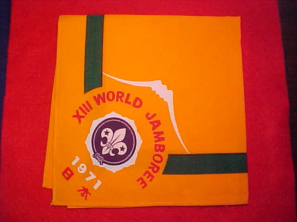 1971 WJ NECKERCHIEF, OFFICIAL PARTICIPANT ISSUE, MINT
