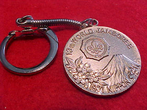 1971 WJ KEYCHAIN, SILVER COLOR METAL
