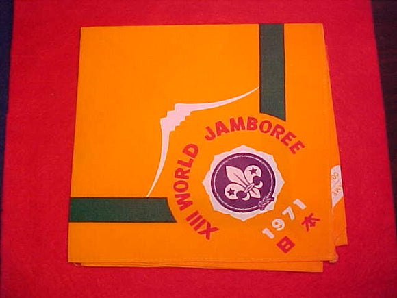 1971 WJ NECKERCHIEF, OFFICIAL PARTICIPANT ISSUE, USED, EXCELLENT COND.