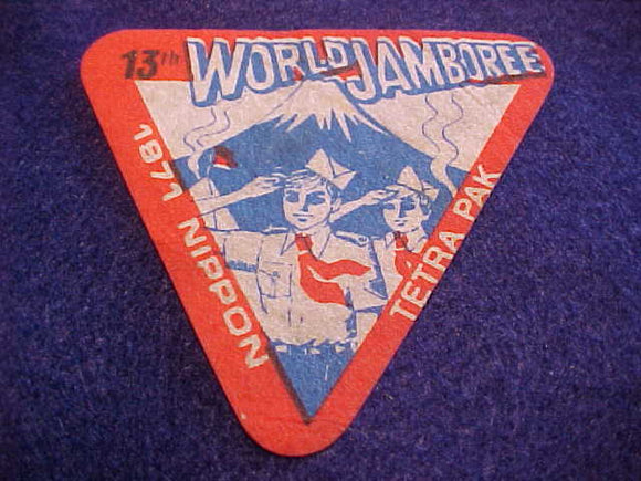 1971 WJ BADGE, TETRA PAK, 80 X 70MM