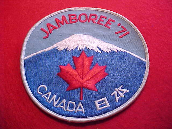 1971 WJ JACKET PATCH, CANADA CONTIGENT, 126MM ROUND