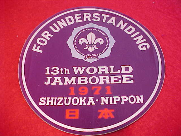 1971 WJ STICKER, 120MM DIAMETER