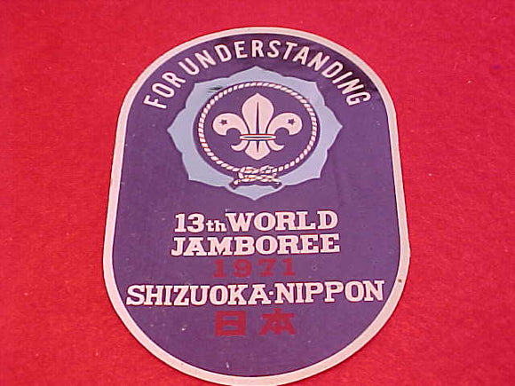 1971 WJ STICKER, 70 X 105MM
