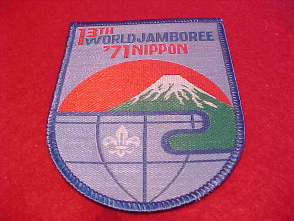 1971 WJ PATCH, SOUVENIR ISSUE, 62 X 87MM