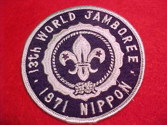 1971 WJ PATCH, SOLD AT TRADING POST, 3 ROUND