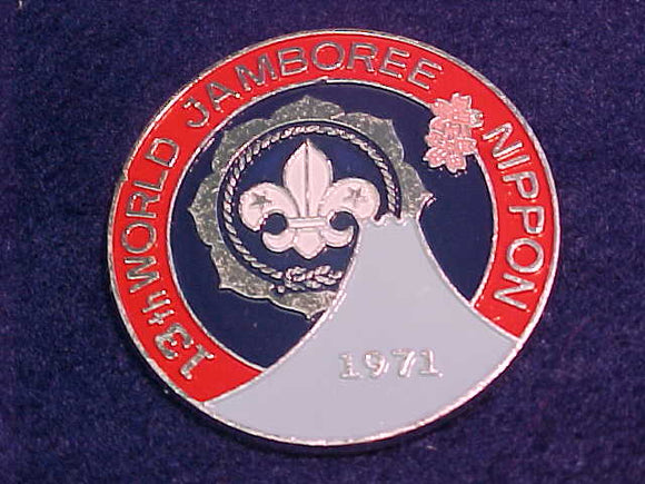 1971 WJ VISITOR'S PIN, GIVEN TO EACH VISITOR UPON PAYING THE ENTRY FEE, SAFETY PIN BACK