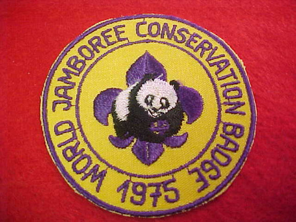 1975 WJ BADGE, WORLD CONSERVATION, EARNED BY SOME AT THE JAMBO