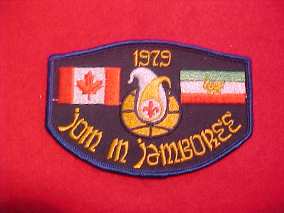 1979 WJ PATCH, JOIN-IN JAMBOREE, CANADA