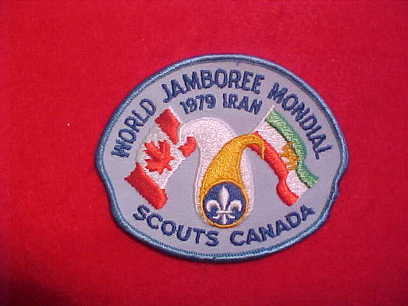 1979 WJ PATCH, CANADA CONTINGENT, ISSUED BEFORE IRAN WJ WAS CANCELLED, RARE