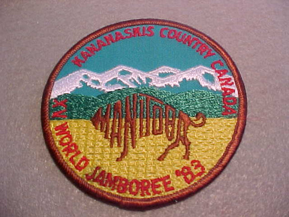 1983 WJ PATCH, KANANASKIS COUNTRY, MANITOBA, CANADA CONTIGENT