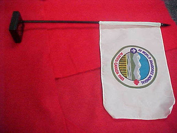 1983 WJ DESK FLAG W/ POLE AND STAND, 150 X 255MM