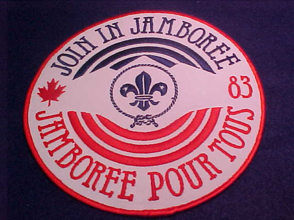 1983 WJ JACKET PATCH, JOIN IN JAMBOREE, 150MM