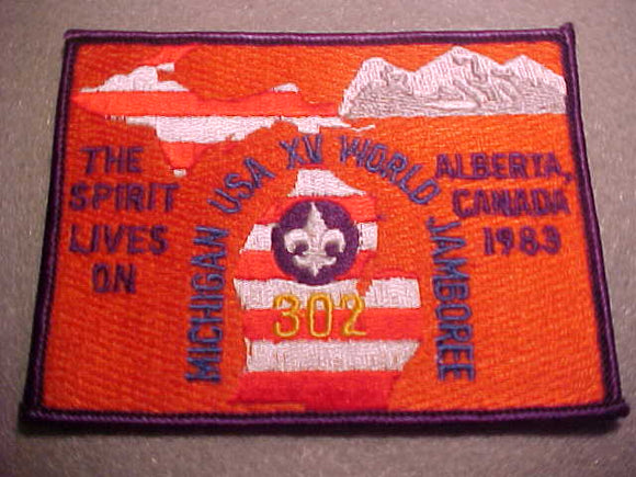 1983 WJ BSA CONTIGENT PATCH, TROOP 302, MICHIGAN