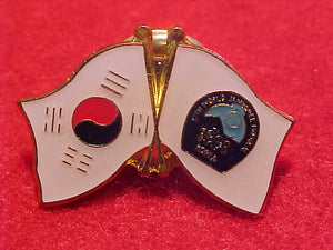 1991 WJ PIN, KOREA FLAG/JAMBO FLAG DESIGN