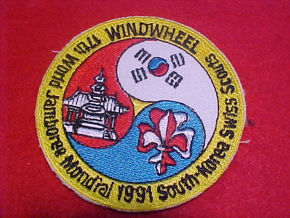 1991 WJ PATCH, SWITZERLAND CONTIGENT