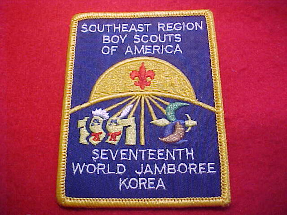 1991 WJ PATCH, BSA SOUTHEAST REGION