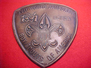 1991 WJ PATCH, BSA CONTIGENT, LEATHER, 120 X 120 MM