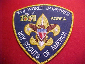 1991 WJ JACKET PATCH, BSA CONTIGENT, 5 X 5""