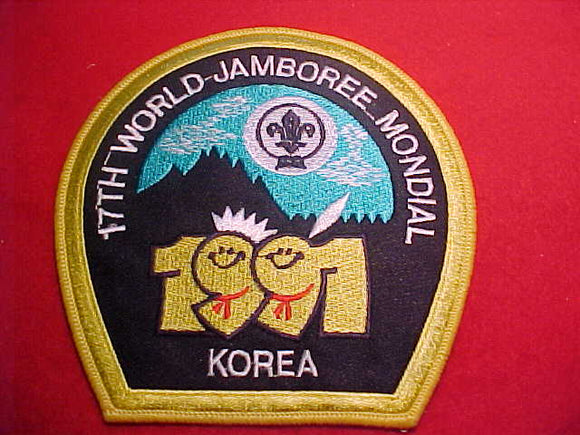 1991 WJ JACKET PATCH, SCOUT SHOP ISSUE, 130 X 135MM, DOUBLE YELLOW BDR.