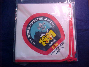 1991 WJ NECKERCHIEF, BSA CONTIGENT