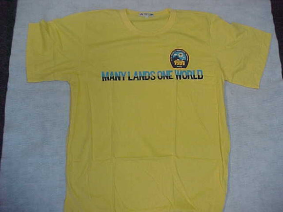 1991 WJ T-SHIRT, YELLOW, SIZE 110, MINT