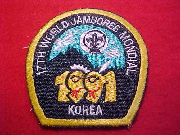 1991 WJ PATCH, CUT EDGE, PROMOTIONAL ISSUE